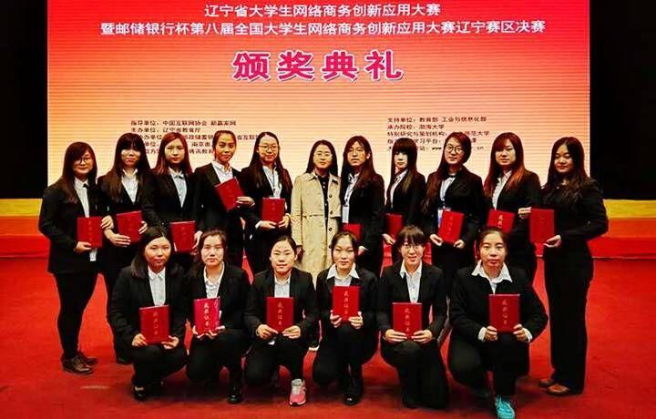 赛区决赛在渤海大学落下